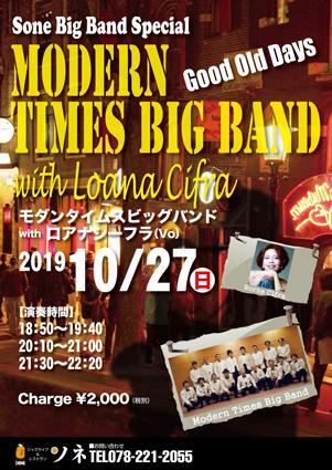 bigband20191027