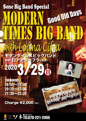 bigband_20200329